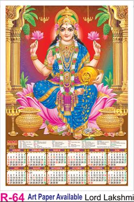 R 64 Lord Lakshmi Polyfoam Calendar 2020 Online Printing