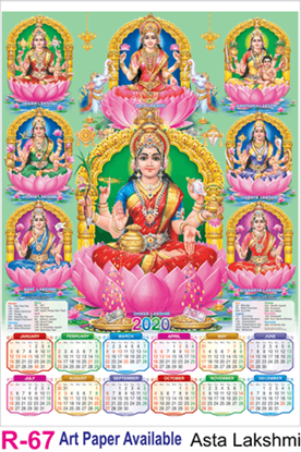 R 67 Asta Lakshmi Polyfoam Calendar 2020 Online Printing