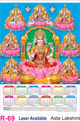 R 69 Asta Lakshmi Polyfoam Calendar 2020 Online Printing