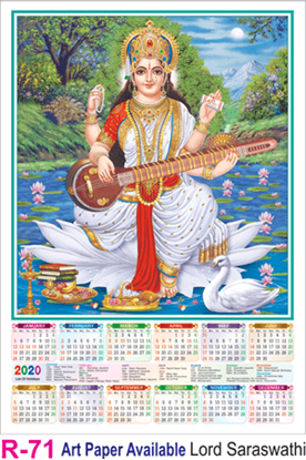 R 71 Lord Saraswathi Polyfoam Calendar 2020 Online Printing