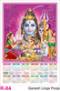 R 84 Ganesh Linga Pooja Polyfoam Calendar 2020 Online Printing