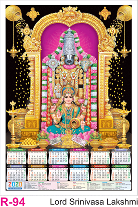 R 94 Lord Srinivasa Polyfoam Calendar 2020 Online Printing