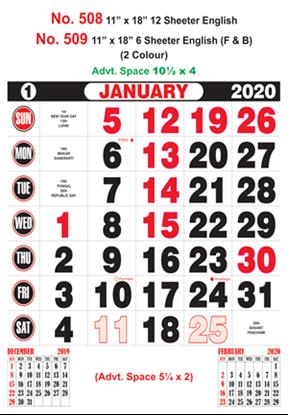 R508 English Monthly Calendar 2020 Online Printing