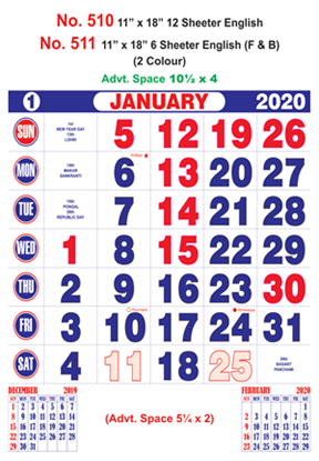 R510 English Monthly Calendar 2020 Online Printing