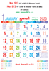 R512 Tamil Monthly Calendar 2020 Online Printing
