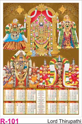 R 101 Lord Tirupathi Polyfoam Calendar 2020 Online Printing