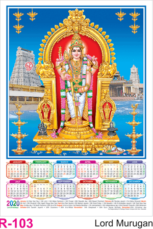 R 103 Lord Murugan Polyfoam Calendar 2020 Online Printing