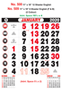 R509 English(F&B) Monthly Calendar 2020 Online Printing