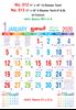 R513 Tamil (F&B)) Monthly Calendar 2020 Online Printing