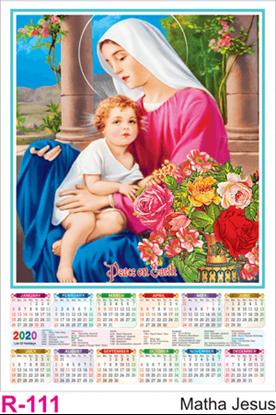 R 111 Matha Jesus Polyfoam Calendar 2020 Online Printing
