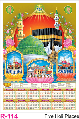 R 114 Five Holy Places Polyfoam Calendar 2020 Online Printing