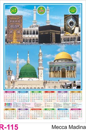 R 115 Mecca Madina Polyfoam Calendar 2020 Online Printing