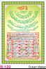 R 120 Dukan Makan Polyfoam Calendar 2020 Online Printing