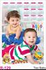 R 129 Two Baby  Polyfoam Calendar 2020 Online Printing