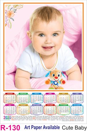 R 130 Cute Baby  Polyfoam Calendar 2020 Online Printing