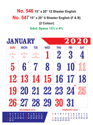 R546 English Monthly Calendar 2020 Online Printing