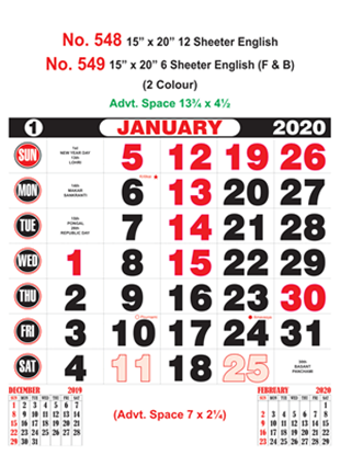 R548 English Monthly Calendar 2020 Online Printing