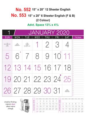 R552 English Monthly Calendar 2020 Online Printing