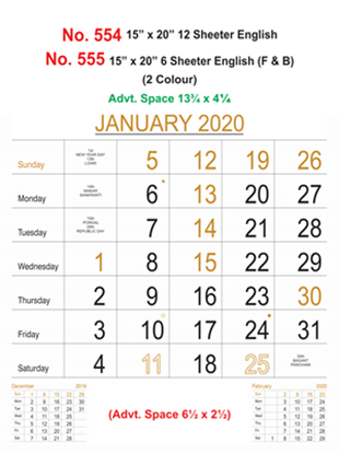 R554 English Monthly Calendar 2020 Online Printing