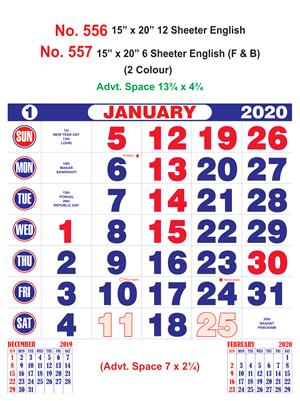 R556 English Monthly Calendar 2020 Online Printing