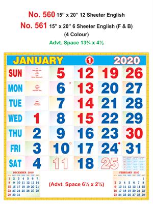 R560 English Monthly Calendar 2020 Online Printing