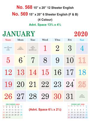 R568 English Monthly Calendar 2020 Online Printing