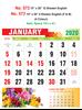 R572  English Monthly Calendar 2020 Online Printing