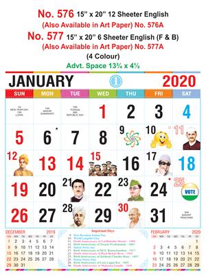 R576  English Monthly Calendar 2020 Online Printing
