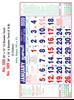 R588 Tamil Monthly Calendar 2020 Online Printing