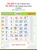 R622 Tamil  Monthly Calendar 2020 Online Printing