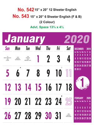 R543 English (F&B) Monthly Calendar 2020 Online Printing