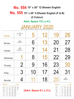 R555 English(F&B) Monthly Calendar 2020 Online Printing