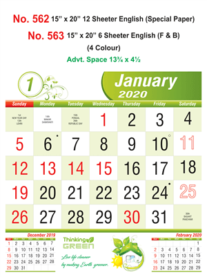 R563 English In Spl Paper (F&B) Monthly Calendar 2020 Online Printing