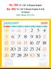 R565 English (F&B) Monthly Calendar 2020 Online Printing