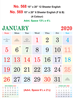 R569 English (F&B) Monthly Calendar 2020 Online Printing