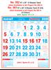 R583 Tamil(F&B) Monthly Calendar 2020 Online Printing