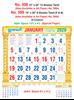 R599 Tamil (F&B) Monthly Calendar 2020 Online Printing