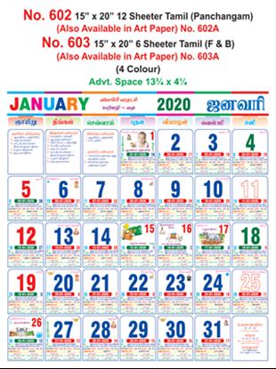 R603 Tamil (Panchangam)(F&B) Monthly Calendar 2020 Online Printing