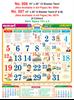 R607 Tamil (F&B) Monthly Calendar 2020 Online Printing
