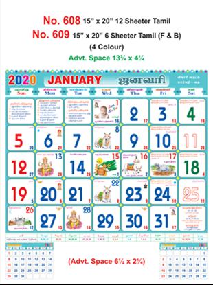 R609 Tamil (F&B)Monthly Calendar 2020 Online Printing