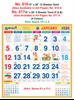 R617 Tamil (F&B)  Monthly Calendar 2020 Online Printing