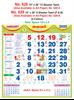 R629 Tamil (F&B) Monthly Calendar 2020 Online Printing