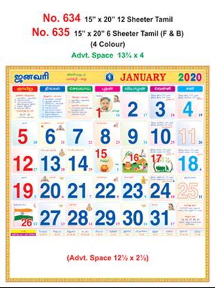 R635 Tamil (F&B) Monthly Calendar 2020 Online Printing