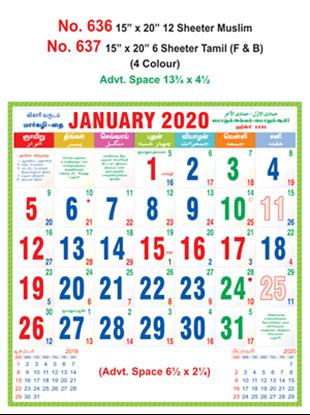 R637 Muslim (F&B) Monthly Calendar 2020 Online Printing