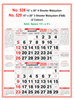 R528 Malayalam  Monthly Calendar 2020 Online Printing