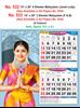 R532 Malayalam(Jewel Lady) Monthly Calendar 2020 Online Printing