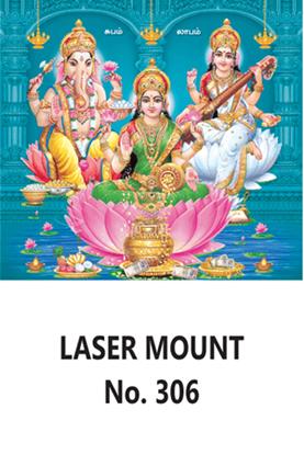 D 306 Diwali Pooja  Daily Calendar 2020 Online Printing