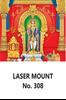 D 308 Murgan   Daily Calendar 2020 Online Printing