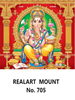 D 705 Lord Ganesh  Daily Calendar 2020 Online Printing