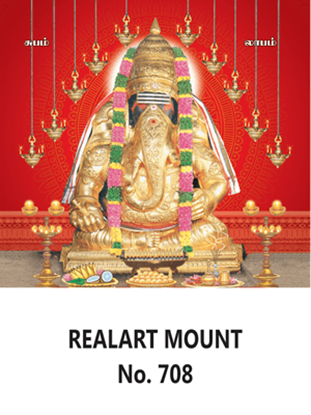 D 708 Karpaga Vinayagar  Daily Calendar 2020 Online Printing